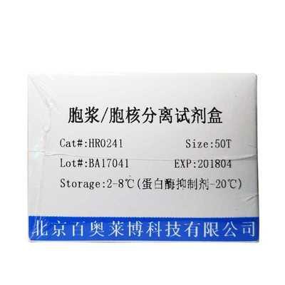 大鼠抑制素BELISA检测试剂盒,大鼠(INH-B)ELISAkit