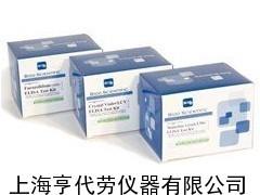 人硫酸软骨素ELISA检测试剂盒,人(CS)ELISAkit