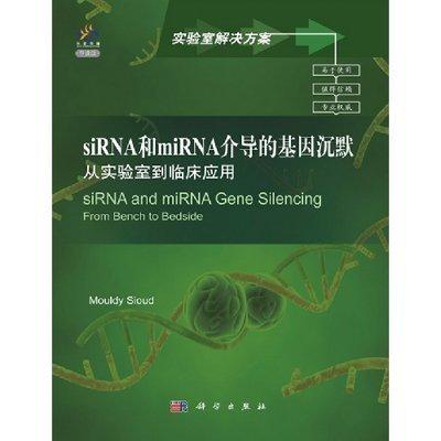 cdc25A SMARTpool? siRNA reagent(SiRNA试剂)
