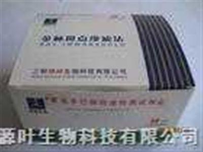 人透明质酸结合蛋白(HABP)酶联免疫分析检测试剂盒
