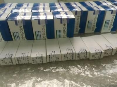 大鼠白介素2可溶性受体(IL-2sR)酶联免疫分析检测试剂盒
