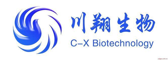 雀麦花叶病毒 elisa/检测试剂