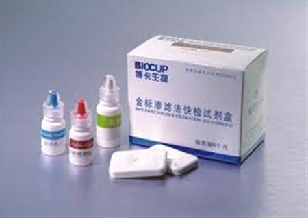 人表睾 酮(ET)化学发光免疫分析试剂盒