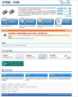 Beadlyte? Mouse 21-Plex Multi-Cytokine Standard