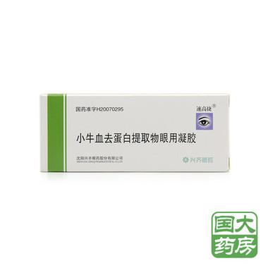 葡聚糖凝胶G-50   17-0043-01