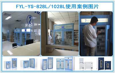 DW-86L388A超低温保存箱