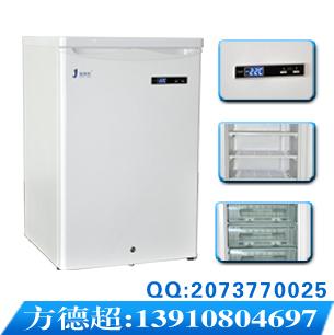 DW-86L828超低温保存箱