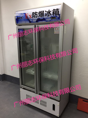 DW-86L626超低温保存箱