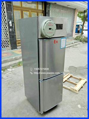 HYC-68/68A医用药品保存箱