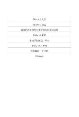 封闭兔血清正常(原液)(稀释10-20倍)