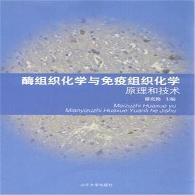鳞状细胞癌SCCA抗体-HRP