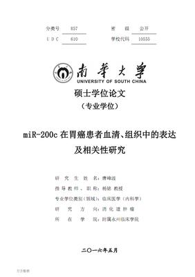 Megazyme乙醛检测试剂盒Acetaldehyde