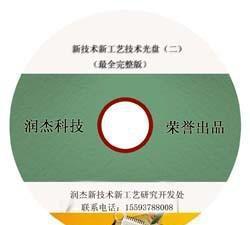PD98059,CAS:167869-21-8