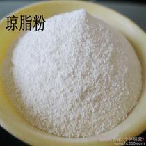 产气荚膜梭菌琼脂基础