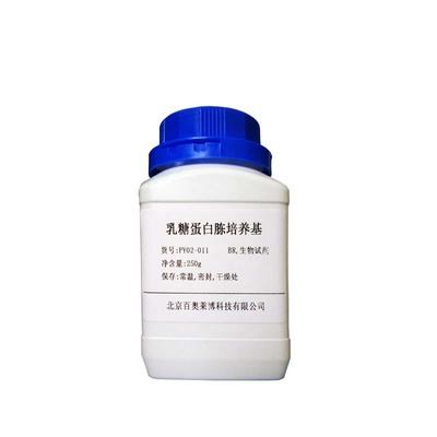 培养液 胰酶 Gibco HyClone