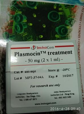 GMyc-PCR Mycoplasma Test Kit GMyc-PCR支原体检测试剂盒