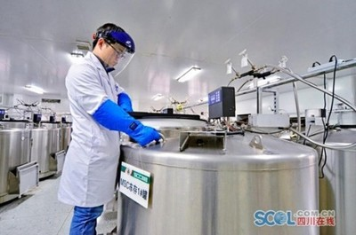 """""""亘维""""细胞保存液XBBC-01"""
