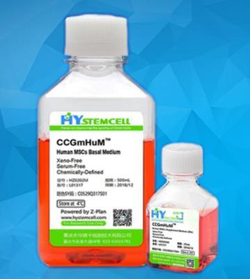 Caco-2 人结肠癌上皮细胞完全培养基