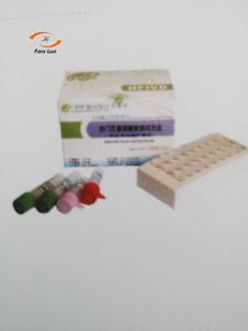 尿苯丙酮酸定性检测试剂盒