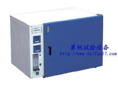 TCT液基细胞处理试剂盒