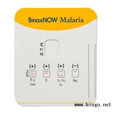 腹泻病毒多重PCR检测试剂盒