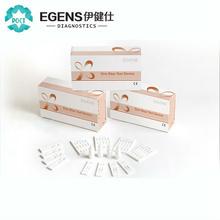 细菌性脑膜炎多重PCR检测试剂盒
