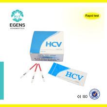 H7N9检测试剂