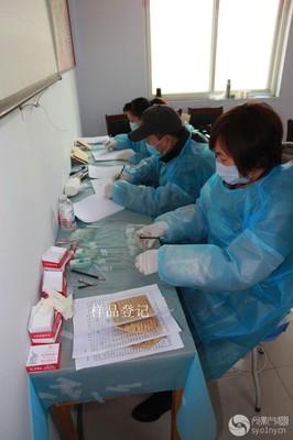 疟疾快速检测试纸(非洲专用)