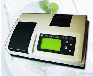 凝胶法快速内毒素检测试剂盒