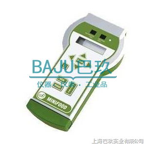 多糖多酚种子直接PCR试剂盒