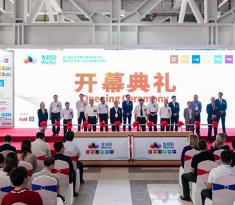 WieTec 2019世环会在上海隆重举办
