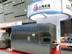 第57届全国药机展落幕,上海圣灌创新不止步!