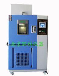 高低温(交变)湿热试验箱/高低温(交变)试验箱