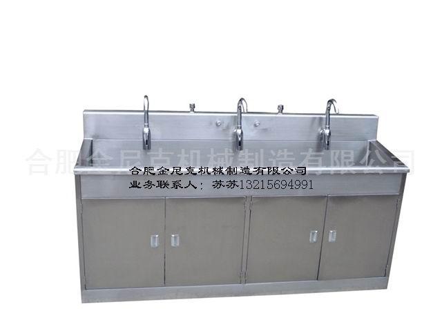 医用不锈钢感应洗手池