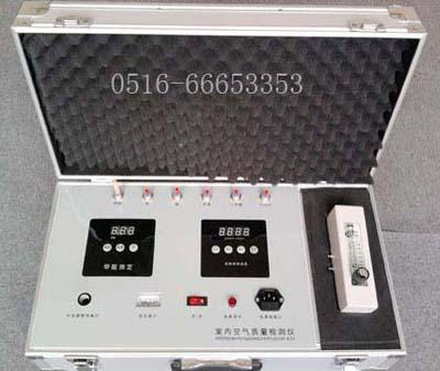 供应甲醛检测仪价格/室内甲醛检测仪