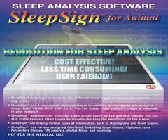 动物睡眠分析系统