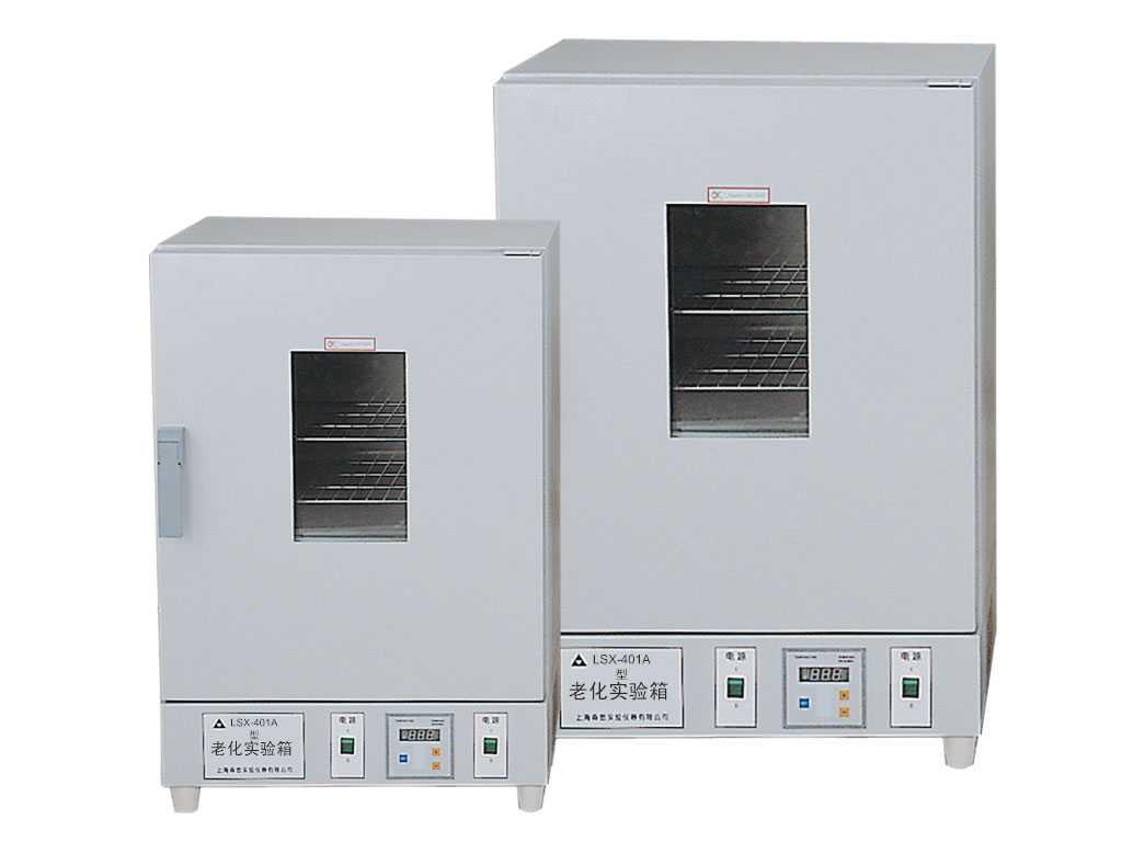 【森信品牌】热老化试验箱/热老化干燥箱