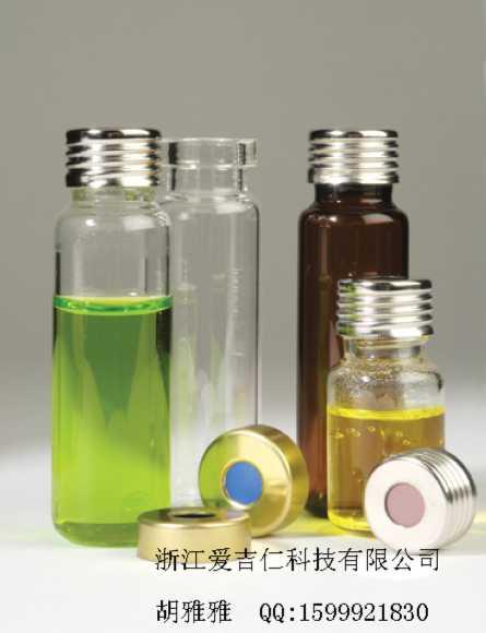 螺旋顶空瓶 GC色谱分析瓶 实验室化工瓶
