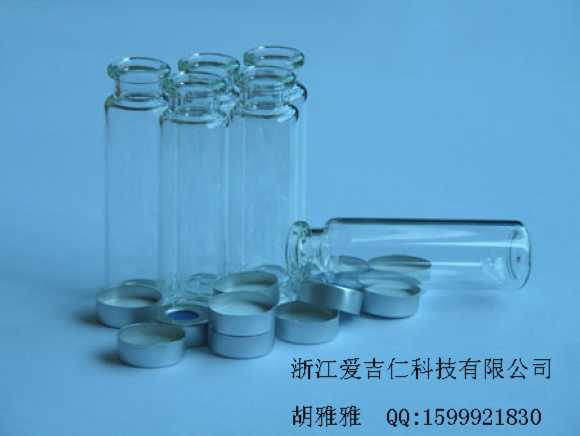 钳口顶空瓶 气相色谱分析瓶 化工玻璃瓶