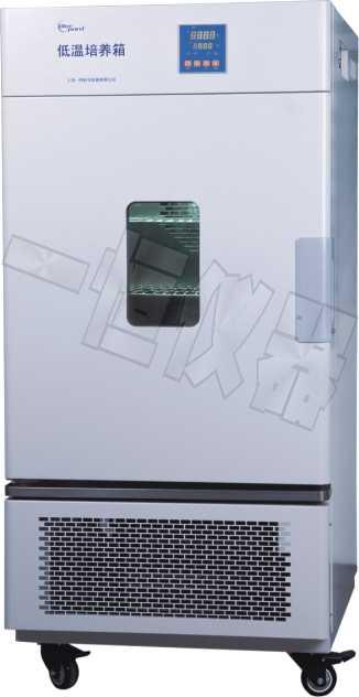 低温培养箱(低温保存箱)