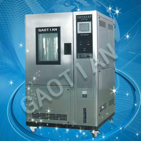 大型恒温恒湿试验箱步入式恒温恒湿箱