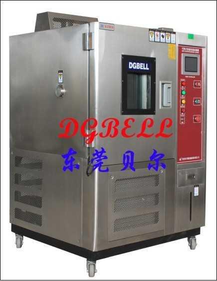 恒定湿热试验箱|可程式恒温恒湿试验箱