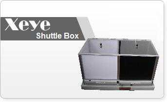Xeye穿梭避暗实验视频分析系统