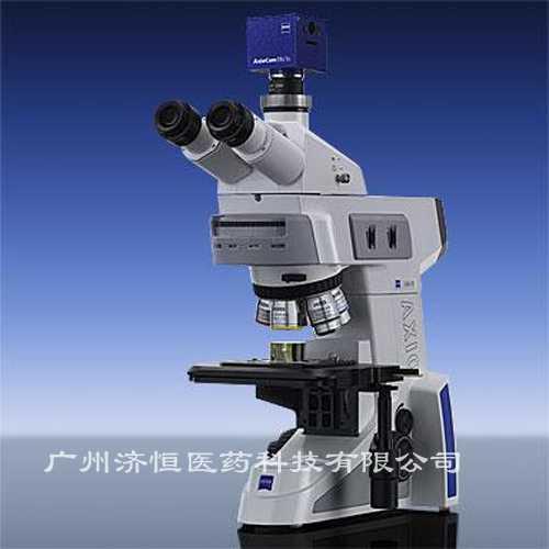 教学 实验室常规检测显微镜 Axio Lab.A1