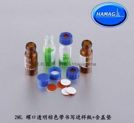 9-425  1.5ml 样品瓶