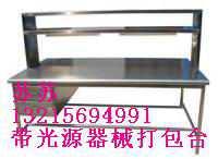 带光源的不锈钢敷料器械检查打包台