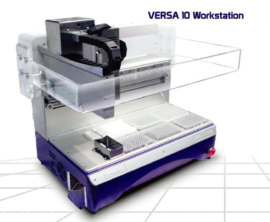 VERSA 10 核酸提取/PCR体系工作站