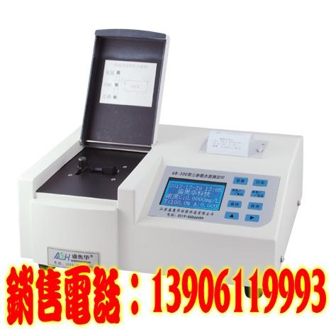 三参数COD水质检测仪
