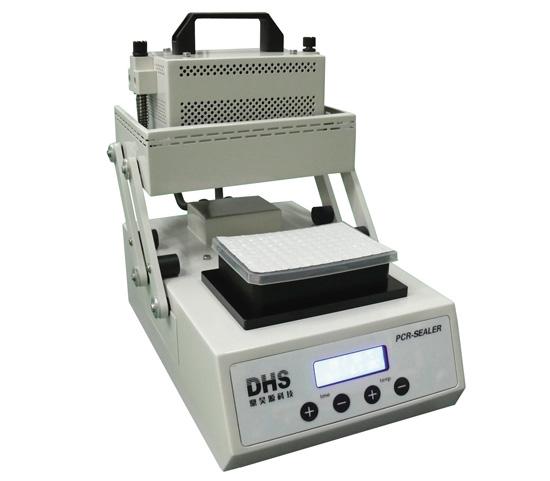 PCR-Sealer 96孔板封膜机