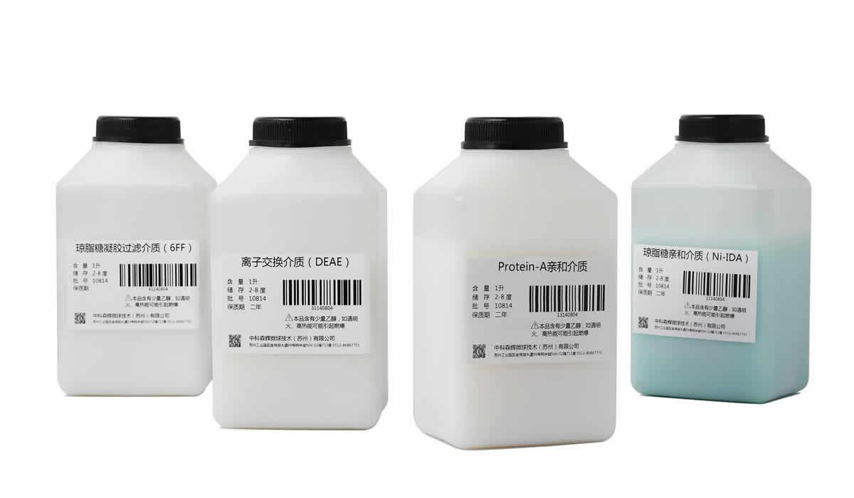 疫苗专用疏水层析介质(丁基硫琼脂糖)